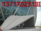 外墙铝单板价格 氟碳铝单板价格