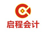 廣州代理記賬 審計報告 廣州公司變更遷移