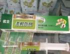 绿康除四害 灭鼠灭蟑螂 灭蚊蝇 优士药品河北总代理