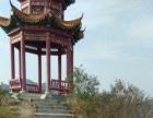 嵖岈山温泉小镇快捷酒店