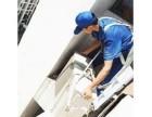 大亚湾西区空调安装移机拆装服务公司专注空调售后拆装移机服务