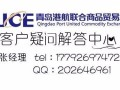 青岛港航联合商品的裸钻是新产品吗,国内还有哪些做裸钻的?