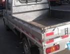 临夏市五菱双排小货车微型货车货运出租