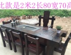 厂家直销 老船木家具 茶桌 茶台泡茶桌椅组合