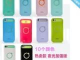 厂家现货iglow苹果5iPhone6plus糖果色支架夜光指环