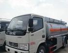 5吨 8吨东风油罐车 厂家大促销 全国包上户
