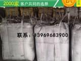 钒氮合金专用石墨粉碳质反应催化剂