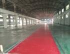 上海小面积仓库出租,可外包