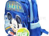 厂家供应儿童书包 中小学生潮流双肩背包 韩版卡通书包