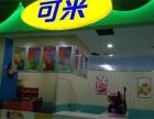 可米冰淇淋加盟费多少钱在广州加盟一家可米冰淇淋赚钱吗