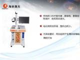 萧山进口激光 打标机IPG激光 打标机