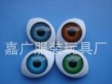 厂家直销DIY玩具配件眼睛 仿真手工制作
