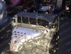 三菱4G18发动机,三菱4D56发动机,三菱4B12发动机