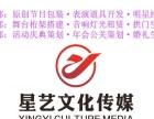 【推荐】金华中国红鼓演出 电提琴演出 小提琴演出
