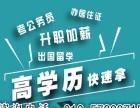 武汉理工大学自考本科学信网可查,学历提升,自学考试