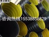 洛阳HDPE钢带波纹管 地下排污钢带管厂家直销