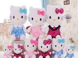 可爱凯蒂猫玩具 正版毛绒玩具 粉红大布娃娃裙子holle kit