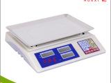 华溪金龙 电子台秤30kg  计价商用秤 桌面秤 电子桌秤