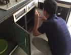如何有效灭厨房的蟑螂?深圳罗湖小区家庭上门灭蟑螂多少钱?