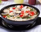 花甲米线加盟 餐饮连锁 新式美食系列 2017火爆加盟