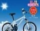 20寸山地车21变速双碟刹山地车男女学生儿童公路越野自行车
