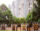 九龙官邸 写字楼 150平米