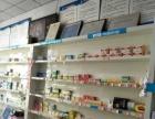 十年药店 国基路索凌路 唯一一家药店(个人转让)