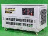 15kw汽油发电机制作