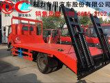 北京 解放小三轴挖掘机平板车%公司电话