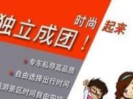 北京到美国 华人地接服务,机场接机,包车,旅游考察