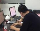 杭州华澄淘宝电商美工包教包会免费重修