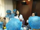 6月1日西安举办局部雕塑美容 减肥 无痕线雕提升术精品班