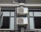 温州 府前街空调不制冷维修 五马空调维修+空调拆装/加液