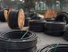 绍兴今年电缆线回收价格 绍兴二手电缆线回收