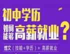 电工、焊工·培训考试·小班授课包学会·南关街