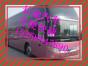 瑞安到随州的客车大巴 直达+较新班次