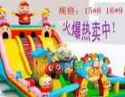 现货 厂家 充气玩具 儿童游乐设备 充气蹦蹦床 充气滑梯