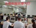东莞职业学校,国庆期间照常开班,模具设计专业课程