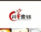 正宗麻辣香锅技术培训费6880,培训学员上千名开店