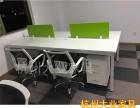 杭州职员办公桌 办公家具桌椅 绍兴员工桌 屏风4 6人