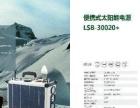上海太阳能电源加盟 电动车 投资金额 1-5万元