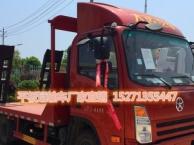 国五平板拖车 凯马蓝牌小挖机板车 厂家价格销售