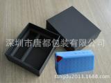中性彩盒 蓝牙音箱礼品包装盒