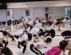 舞蹈培训哪里教的好