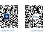 国际工程行业翻译,会议陪同翻译,合同翻译,深圳翻译公司