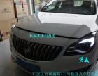 广安专业改灯汽车灯光升级双光透镜改装君威改灯案例