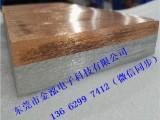 铜铝复合板 厂家生产正品铜铝复合板 金泓精良生产