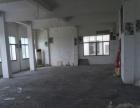 高新区麻丘镇昌万公路旁边 厂房 2000平米