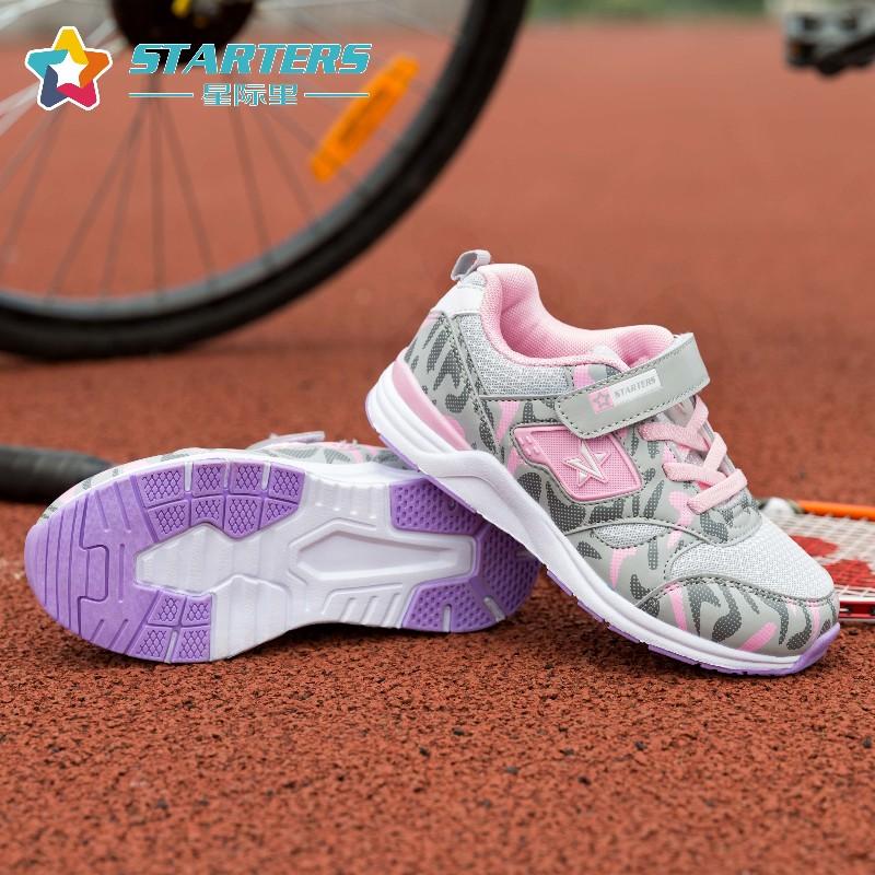 星际里品牌童鞋2017年秋冬季新款运动鞋