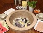 蒸汽石锅鱼加盟 蒸汽海鲜大咖加盟流程